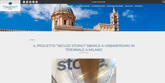 """Il progetto """"negozi storici"""" sbarca a Urbanpromo in triennale a Milano"""